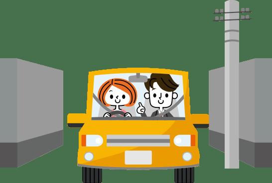 路上教習のイラスト